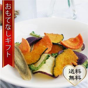 おもてなしギフト おやつセット 鹿児島県鹿屋市のオキスが届ける あしたのおやつ 4種セット 大隅半島の野菜の新しい形|omotenashigift