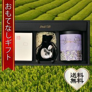 おもてなしギフト 掛川茶 原田園が京都「開化堂」に特注した銅製茶筒とシルバーの茶匙をセットにした掛川の原里地区の特上深蒸し煎茶「一煎女神」セット|omotenashigift