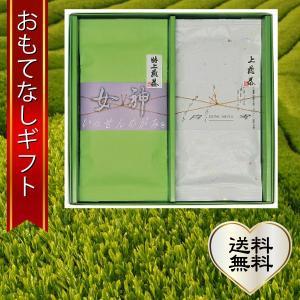 おもてなしギフト 掛川茶 原田園の深蒸し煎茶「一煎女神」・「白雪」100g×2本セット|omotenashigift