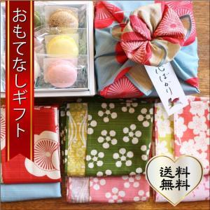 おもてなしギフト マカロン 掛川 卯屋のマカロン6ケセット 両面柄風呂敷でお花ラッピング omotenashigift