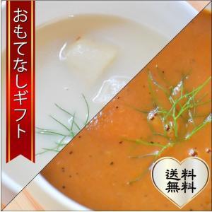 おもてなしギフト 大根スープ 鎌倉の隠れ家 佐助ヶ谷の福来鳥の大根スープと大根カレースープ(玄米フレーク)|omotenashigift