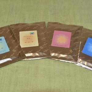おもてなしギフト スペシャリティコーヒー 完全熱風式焙煎機 モカ キリマンジャロ ロイヤルブレンド ブルマンブレンドの4種類のドリップバッグのセット|omotenashigift|02