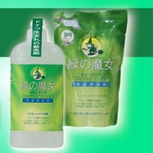 おもてなしギフト 洗剤セット バイオ・ハイテク洗剤の「緑の魔女シリーズ」と仕上げのアクアサニターのセット お父さんを掃除の達人にするお掃除マニュアル付|omotenashigift|02