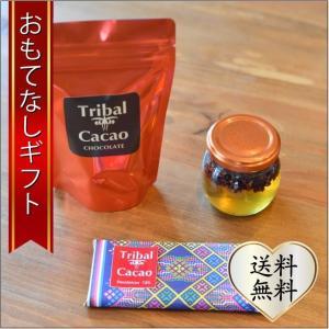 送料無料(ラッピング・送料込みで企画されたギフト商品)でお届けします。 千葉県柏市で生まれた、1産地...