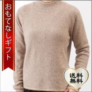 おもてなしギフト 3色ミックス ハイネックセーター omotenashigift