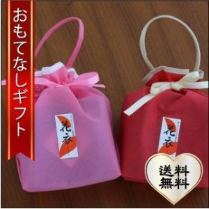 おもてなしギフト 創作塩昆布巾着2袋セット 有機醤油塩昆布 花塩昆布|omotenashigift