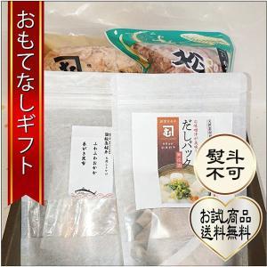 おもてなしギフト かつお節の美味しさを贈る前に確かめたい お試し詰め合わせセット|omotenashigift