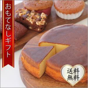 おもてなしギフト 焼スイーツ チィーフルの焼スイーツ詰合せセット(A)|omotenashigift