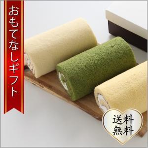 おもてなしギフト オリジナルロールケーキセット|omotenashigift