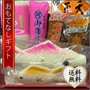 おもてなしギフト かまぼこ 串間名物うず巻きと鯛の形のかまぼこが入ったお祝いセット(B)|omotenashigift
