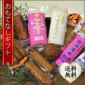 おもてなしギフト かまぼこ 串間名物うず巻きと天ぷらがセットになった祝い膳セット(D)|omotenashigift
