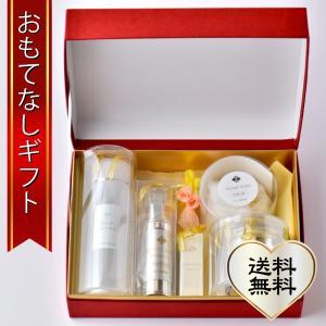 おもてなしギフト 基礎化粧品 化粧品メーカーの研究者 横田 尚が肌の研究で辿り着いた、一生をかけた基礎化粧品|omotenashigift