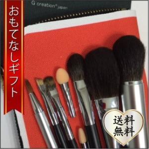 おもてなしギフト 熊野化粧筆 メイクブラシセットを帆布ケースに入れてお届け(L)|omotenashigift