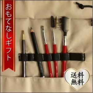 おもてなしギフト 熊野化粧筆 アイブロウ5点セットを携帯ケースに入れてお届け(M)|omotenashigift