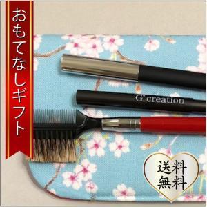 おもてなしギフト 熊野化粧筆 あると便利なちょこっとお直しセット|omotenashigift