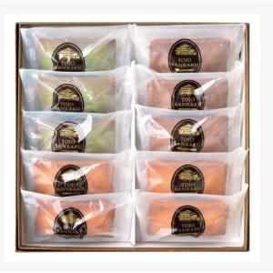 おもてなしギフト フランス生まれのフィナンシェと日本の菓子職人の技でうまれた 老舗 千葉とみいのフィナンシェ 10個 箱入り|omotenashigift|02