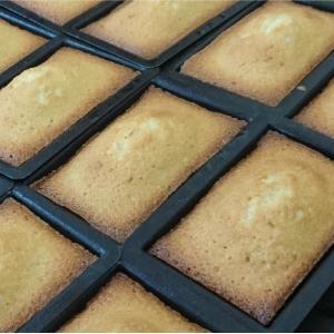 おもてなしギフト フランス生まれのフィナンシェと日本の菓子職人の技でうまれた 老舗 千葉とみいのフィナンシェ 10個 箱入り|omotenashigift|05