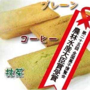 おもてなしギフト フランス生まれのフィナンシェと日本の菓子職人の技でうまれた 老舗 千葉とみいのフィナンシェ 10個 箱入り|omotenashigift|06