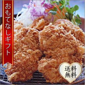 おもてなしギフト 一口かつ 四国松山のかつれつ亭の揚げたてを閉じ込めたサクサク食感の揚げ物詰め合わせギフト|omotenashigift