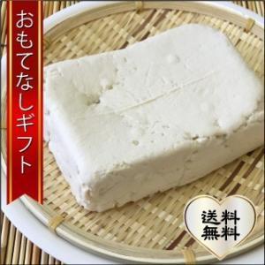 おもてなしギフト 豆腐作りキット 大正時代から続く豆腐作りの老舗がお父さんに伝授する 大豆から作るお豆腐作りキット 老舗のお父さんレシピ付き|omotenashigift