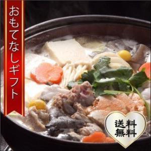 おもてなしギフト あんこう鍋 水戸のアンコウ鍋の元祖 山翠のあんこう鍋セット 香ばしい焼きみその味付けが特徴です|omotenashigift