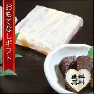 おもてなしギフト まぐろ漬 三浦の食文化を届ける羽床総本店 『くせのない』白皮かじきをフライパンで簡単調理 羽床朝食セット|omotenashigift