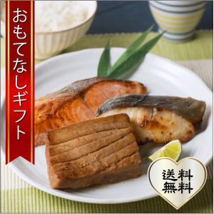 おもてなしギフト まぐろ漬 創業大正12年 三浦の食文化を届ける羽床総本店が作った 簡単便利に レンジで美味しい 三崎のごちそう焼魚 5枚セット|omotenashigift