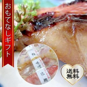 おもてなしギフト 金目鯛 公海金目鯛の漬け 船頭のオススメセット|omotenashigift