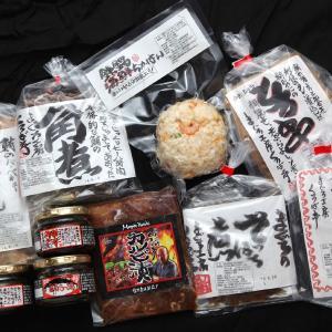 おもてなしギフト 三崎まぐろ料理 くろば亭バラエティセット(K001)|omotenashigift|04