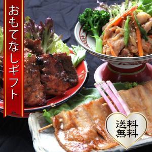 おもてなしギフト 三崎まぐろ料理 くろば亭夕食セット(K002)|omotenashigift