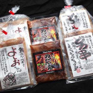 おもてなしギフト 三崎まぐろ料理 くろば亭夕食セット(K002)|omotenashigift|02