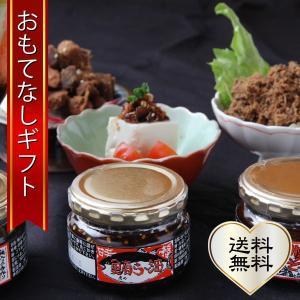 おもてなしギフト 三崎まぐろ料理 くろば亭ご飯の友セット(K003)|omotenashigift