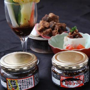 おもてなしギフト 三崎まぐろ料理 くろば亭ご飯の友セット(K003)|omotenashigift|02