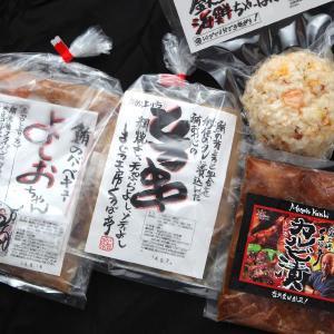おもてなしギフト 三崎まぐろ料理 くろば亭ビール大好きセット(K005)|omotenashigift|04