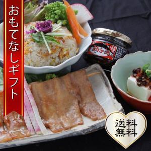 おもてなしギフト 三崎まぐろ料理 くろば亭ランチセット(K006)|omotenashigift