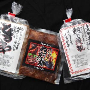 おもてなしギフト 三崎まぐろ料理 くろば亭おつまみセット(K007)|omotenashigift|02