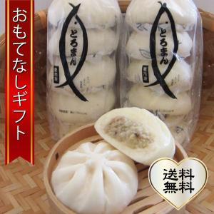 おもてなしギフト マグロ とろまん大好きギフトセット|omotenashigift