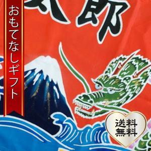 おもてなしギフト 神奈川県内には1軒になってしまった手で描き、手で染める祝いの大漁旗(龍柄)|omotenashigift