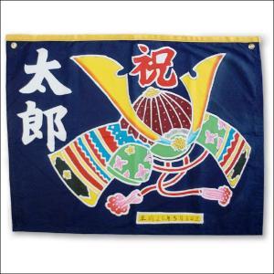 おもてなしギフト 神奈川県内には1軒になってしまった手で描き、手で染める祝いの大漁旗(兜柄)|omotenashigift|02