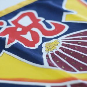 おもてなしギフト 神奈川県内には1軒になってしまった手で描き、手で染める祝いの大漁旗(兜柄)|omotenashigift|05