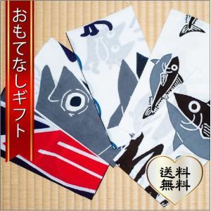 おもてなしギフト かながわの名産100選にも選ばれた三崎の大漁旗をモチーフに三富染物店が作ったまぐろの手ぬぐい5枚セット|omotenashigift