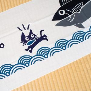 おもてなしギフト かながわの名産100選にも選ばれた三崎の大漁旗をモチーフに三富染物店が作ったまぐろの手ぬぐい5枚セット|omotenashigift|04