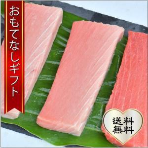 おもてなしギフト 三崎マグロ 三浦半島の三崎のマグロ うらりのさざえやのギフト用の本マグロセット(中トロ、赤身)|omotenashigift