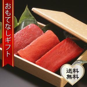 おもてなしギフト 三崎マグロ 天然メバチ鮪(中トロ1柵・赤身2柵)セット:02|omotenashigift