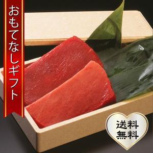 おもてなしギフト 三崎マグロ 天然メバチ鮪(中トロ・赤身)セット:04|omotenashigift