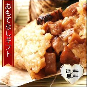 おもてなしギフト 三崎まぐろ 三崎港の朝市で人気のトロちまき10個セット|omotenashigift