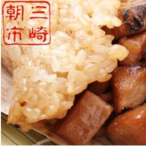 おもてなしギフト 三崎まぐろ 三崎港の朝市で人気のトロちまき10個セット|omotenashigift|02