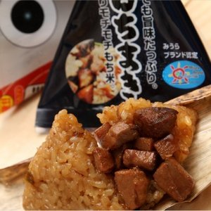 おもてなしギフト 三崎まぐろ 三崎港の朝市で人気のトロちまき10個セット|omotenashigift|05