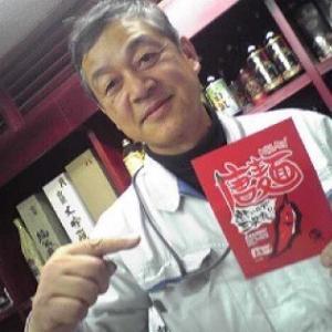 おもてなしギフト ラーメンと焼きそば 辛口注意 広島県三次市の三次唐麺焼 麺製造の江草商店の辛い麺 唐麺(からめん)のラーメンと焼きそば食べ比べセット|omotenashigift|03