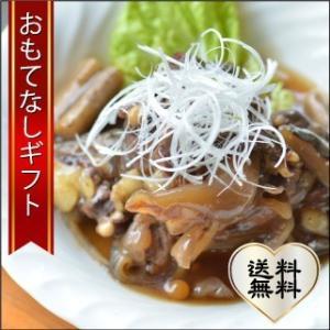 おもてなしギフト すっぽん 広島県三次市の会席料理 味の四季庭ひらたのすっぽんとごぼうの生姜煮|omotenashigift